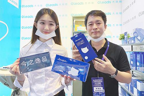 广州国际防疫物资展,杰丽斯
