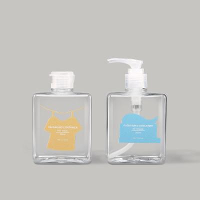 杰丽斯洗衣液牙膏PET塑料包装瓶