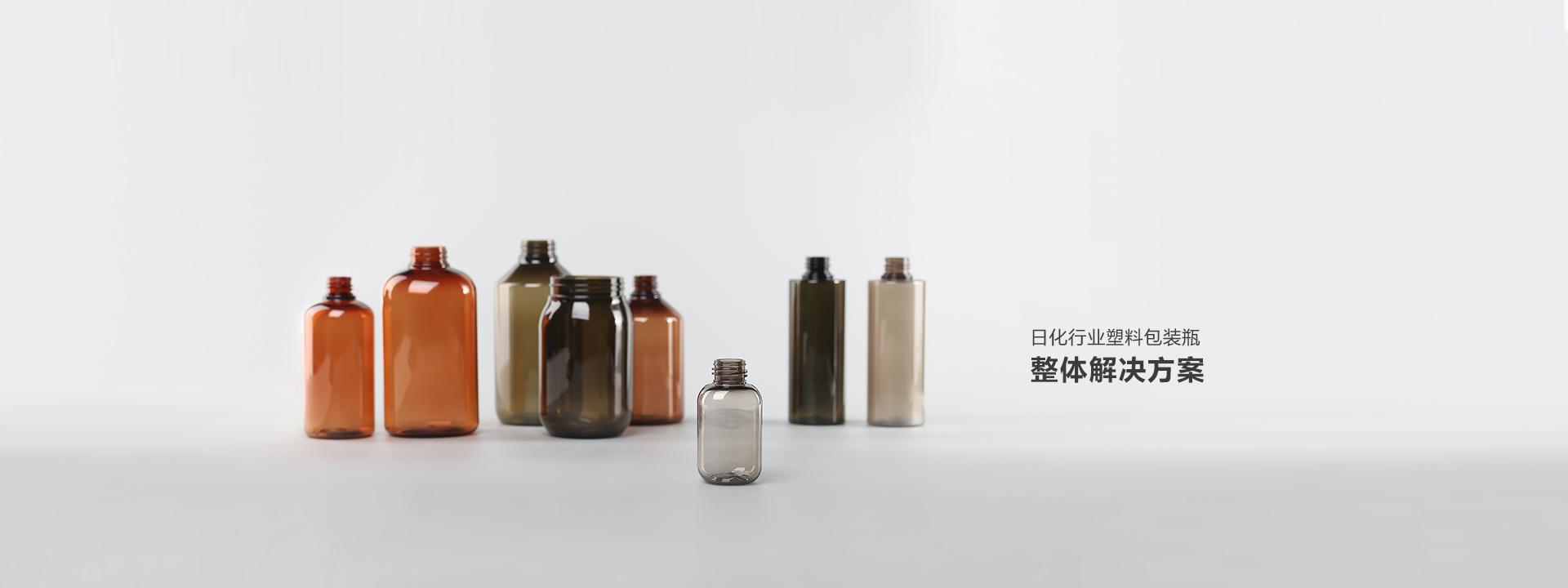杰丽斯——为品质包装瓶而生