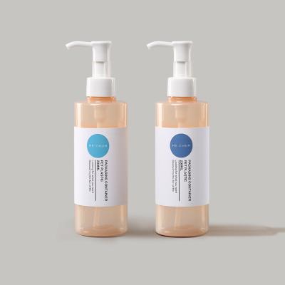 卸妆油PET塑料包装瓶